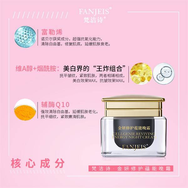 重庆梵洁诗告诉你日常护肤的几个基础步骤,你知道有几个?