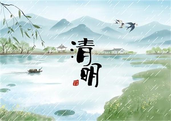 四川沥青瓦厂家2020年清明节放假通知