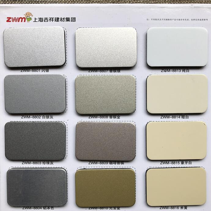 成都铝塑板厂家浅谈:外墙铝塑板的承重力有多大?