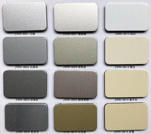 纯色铝塑板