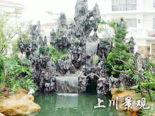 岳阳假山喷泉