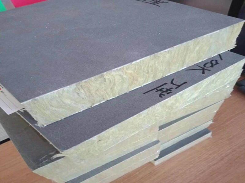 成都A级岩棉板