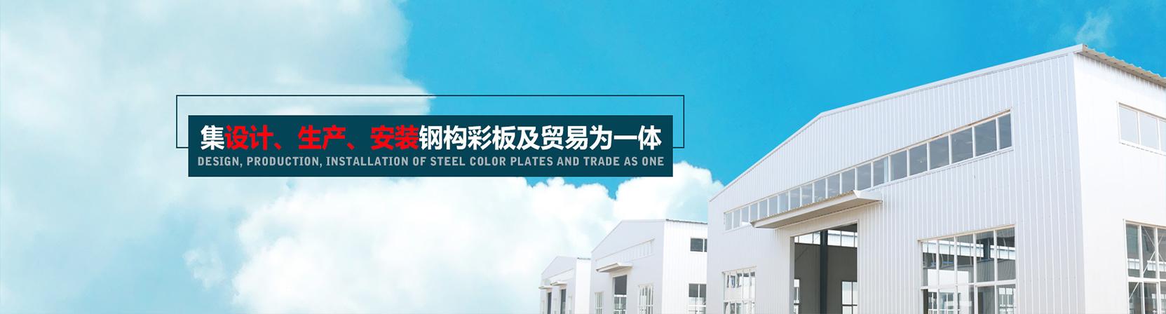北京彩钢板价格
