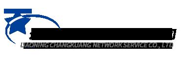 沈阳宽带:为什么你家里的网速慢?这一篇讲全了!