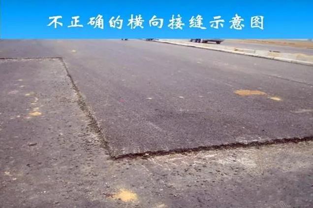 沥青路面面层施工