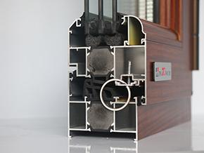 定制铝包木门窗