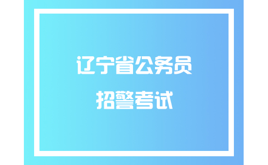 吉林亚搏体育app苹果招录面试课程