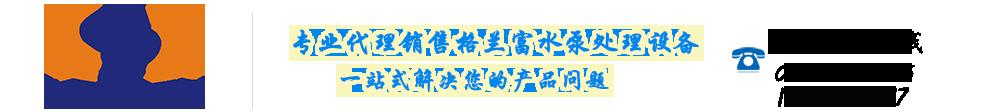 广州诚顺机电设备有限公司