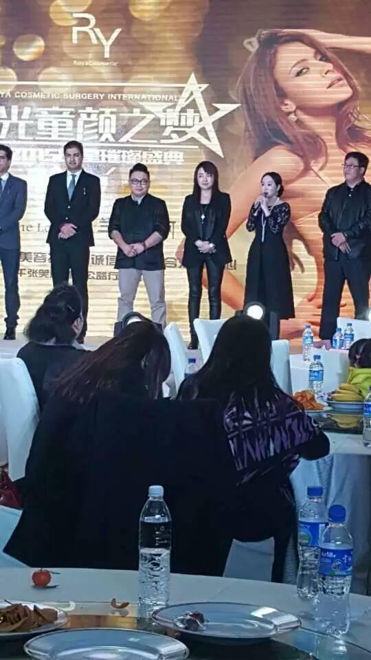 辰美国际创始人肖语妍女士受任为云南省整形协会文饰分会副会