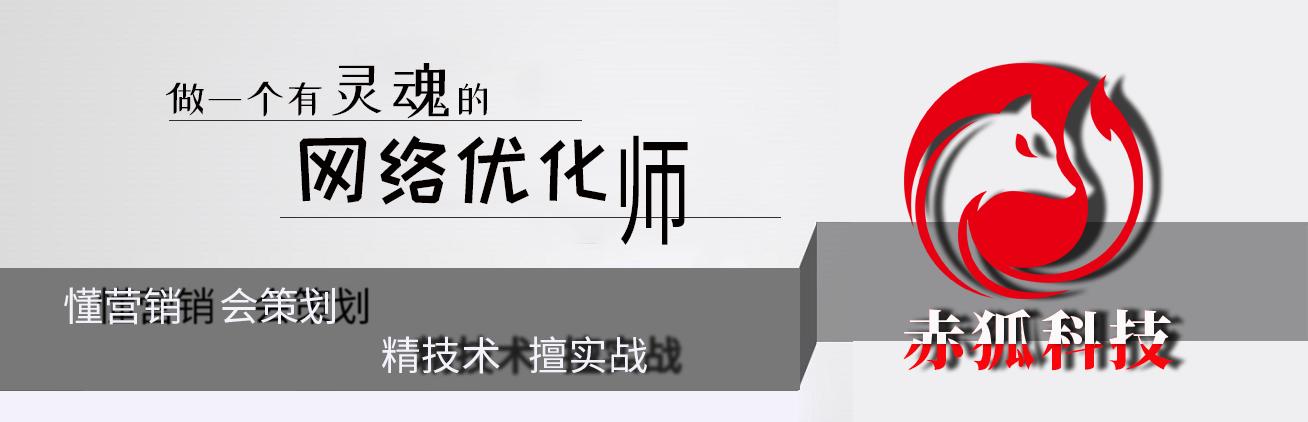 贵阳网站建设,网络营销