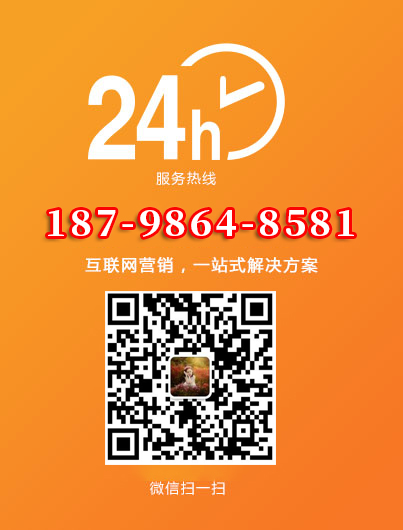 貴陽網絡公司