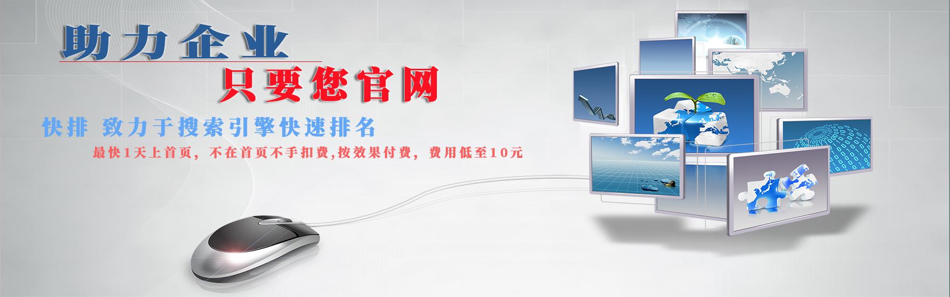 貴州網絡推廣公司