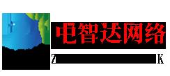 貴州中智達科技有限責任公司_Logo