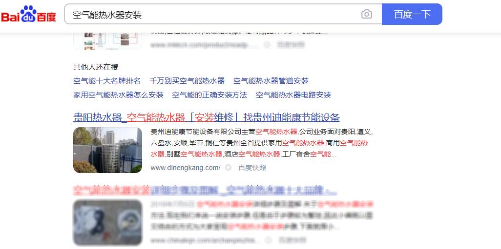 贵阳网络推广_贵阳网络推广公司哪家好