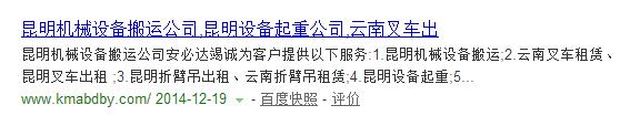 贵州网站建设,贵州网络公司,成人电影网网络公司,成人电影网网络营销,成人电影网SEO——贵州赤狐科技有限责任公司