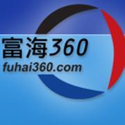 成人电影网网络公司哪家强?来花果园找赤狐!!!