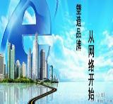 竞博JBO网络营销对于网络公司发展的好处