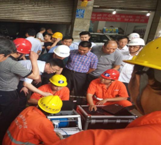 重庆市雨污管修复