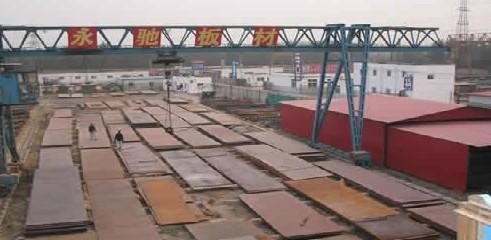 上海Q345E現貨供應商哪家好?【中國鋼材商城】淺談終端需求慘淡熱軋價格下挫