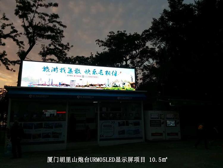 福州透明LED显现屏