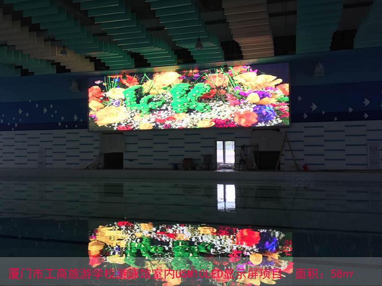 58m²显示屏