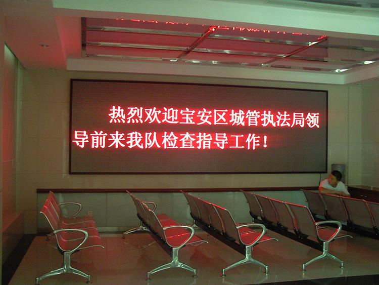 P3.75室内单色LED显示屏