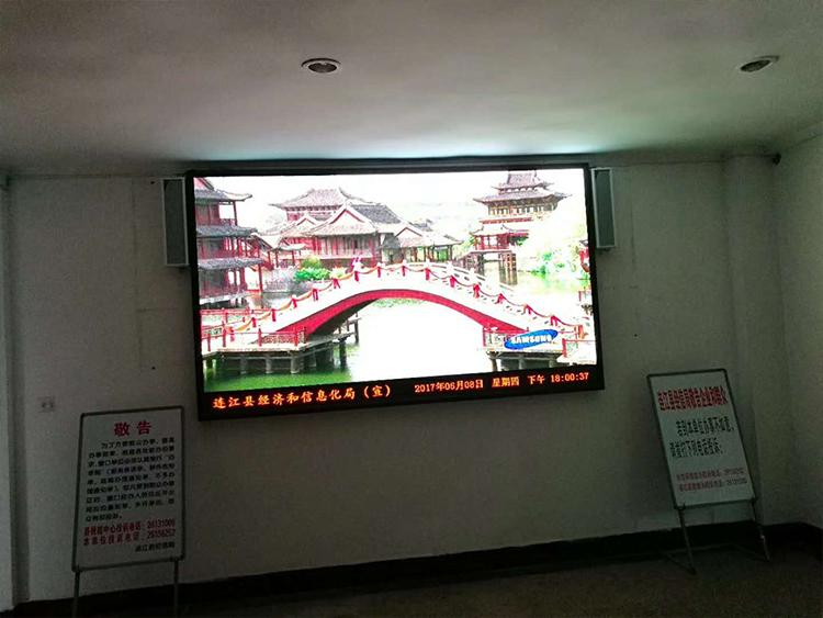 连江室内P3显示屏