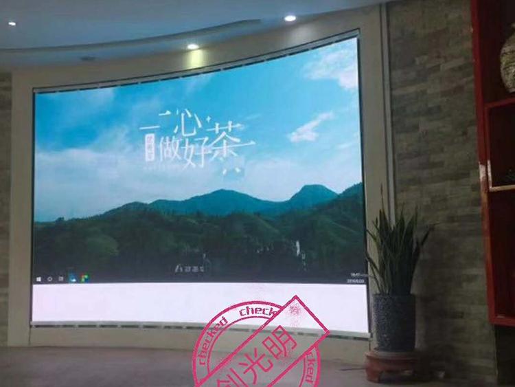 武夷山1.875显示屏