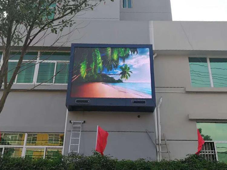 永泰户外P4显示屏