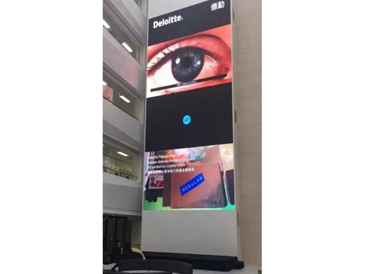URM3显示屏