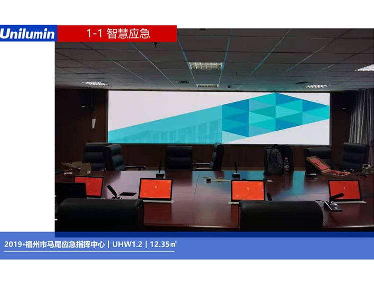 UHW1.2显示屏