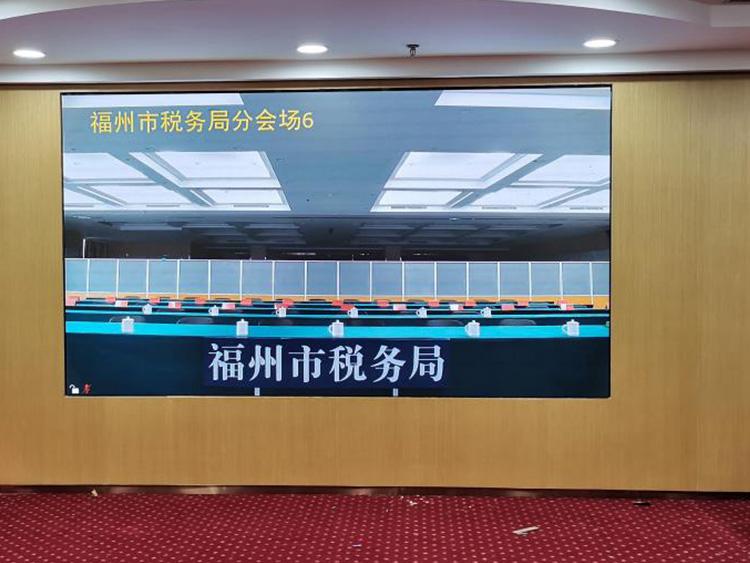 会议室显示屏