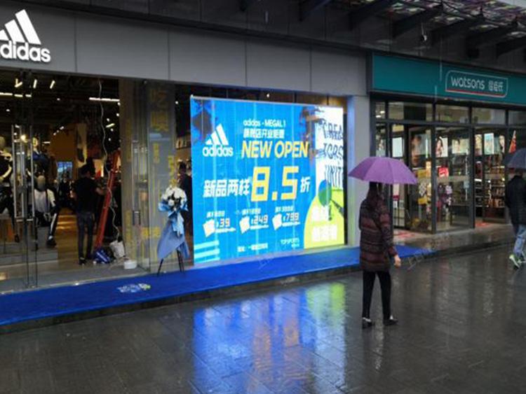上海阿迪达斯(12平方米 透…