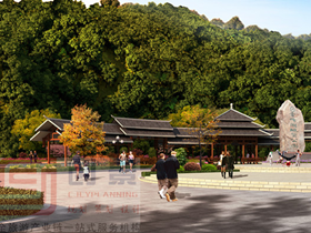 龙泉洞风景区修建性详细规划