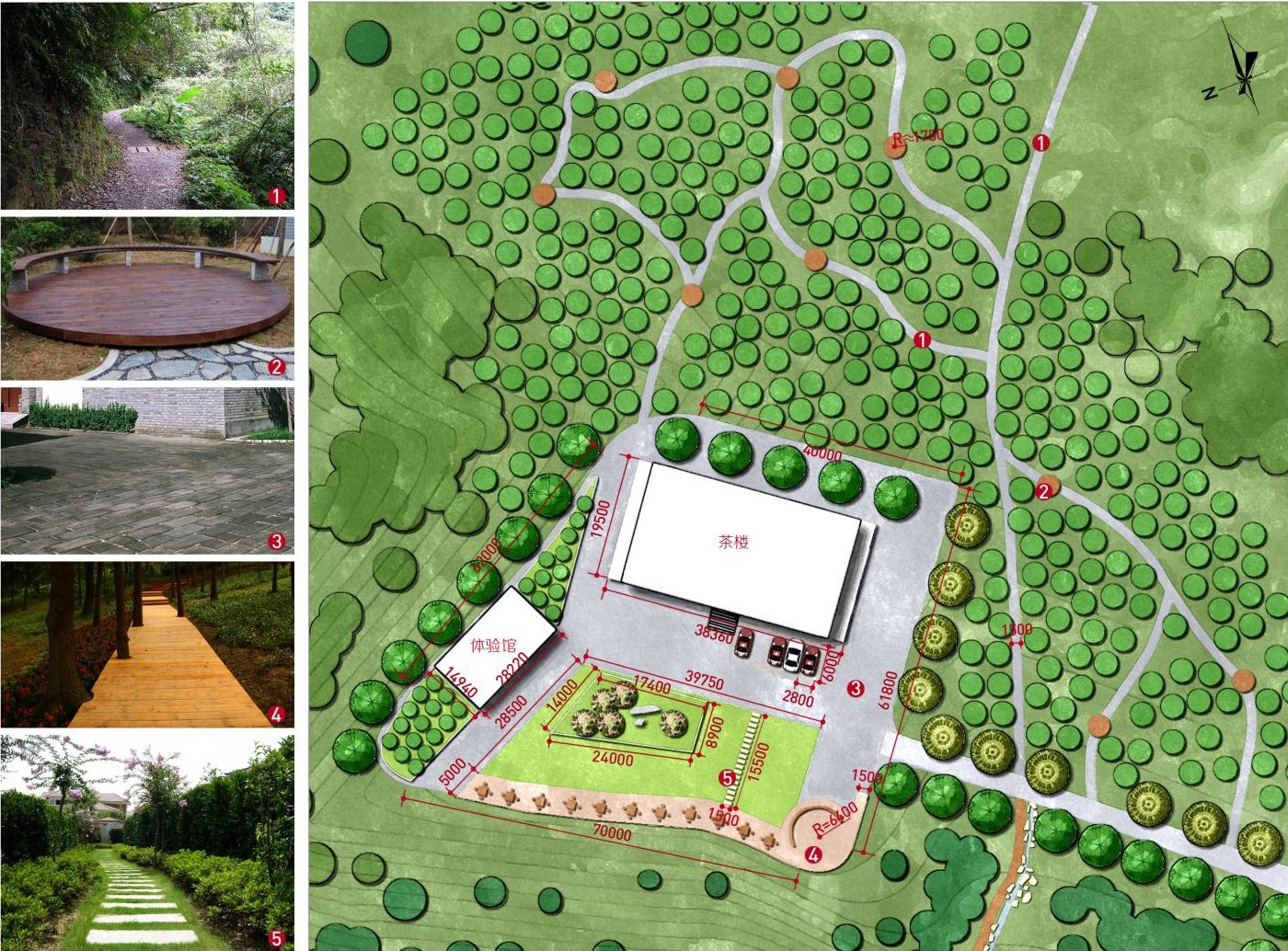湖南乡村振兴规划