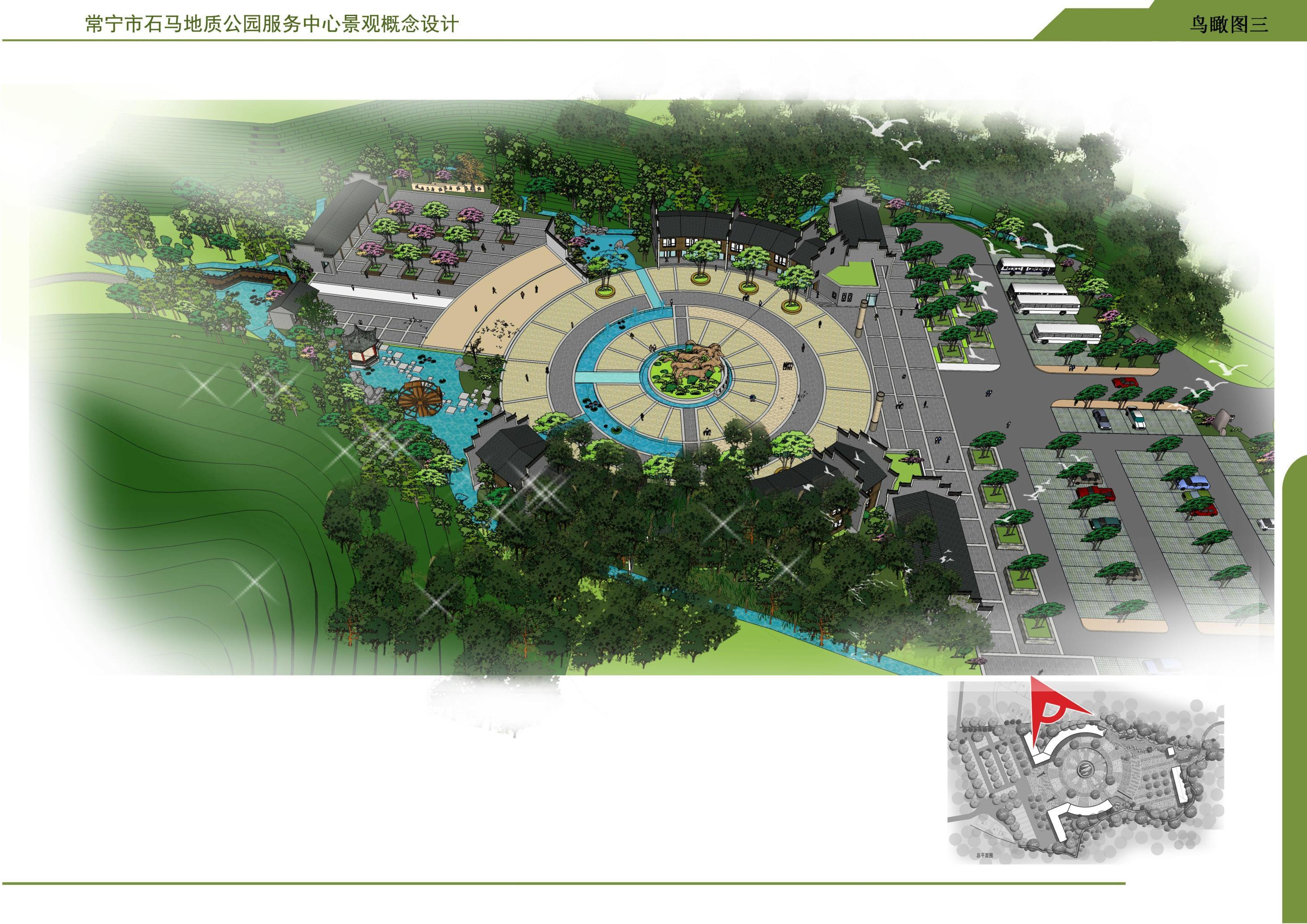 湖南建筑景观规划