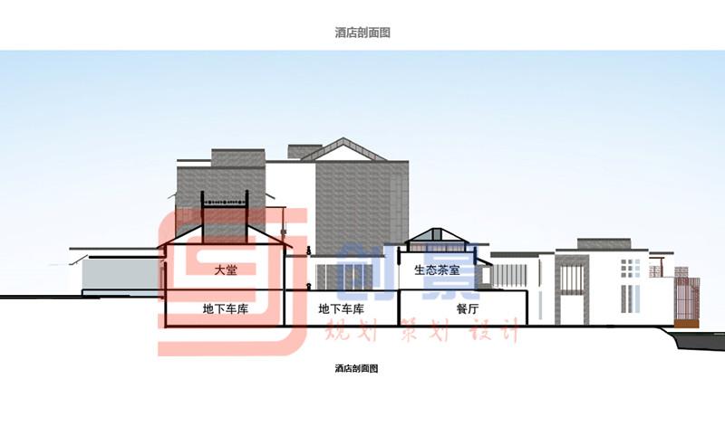 湖南民宿酒店规划