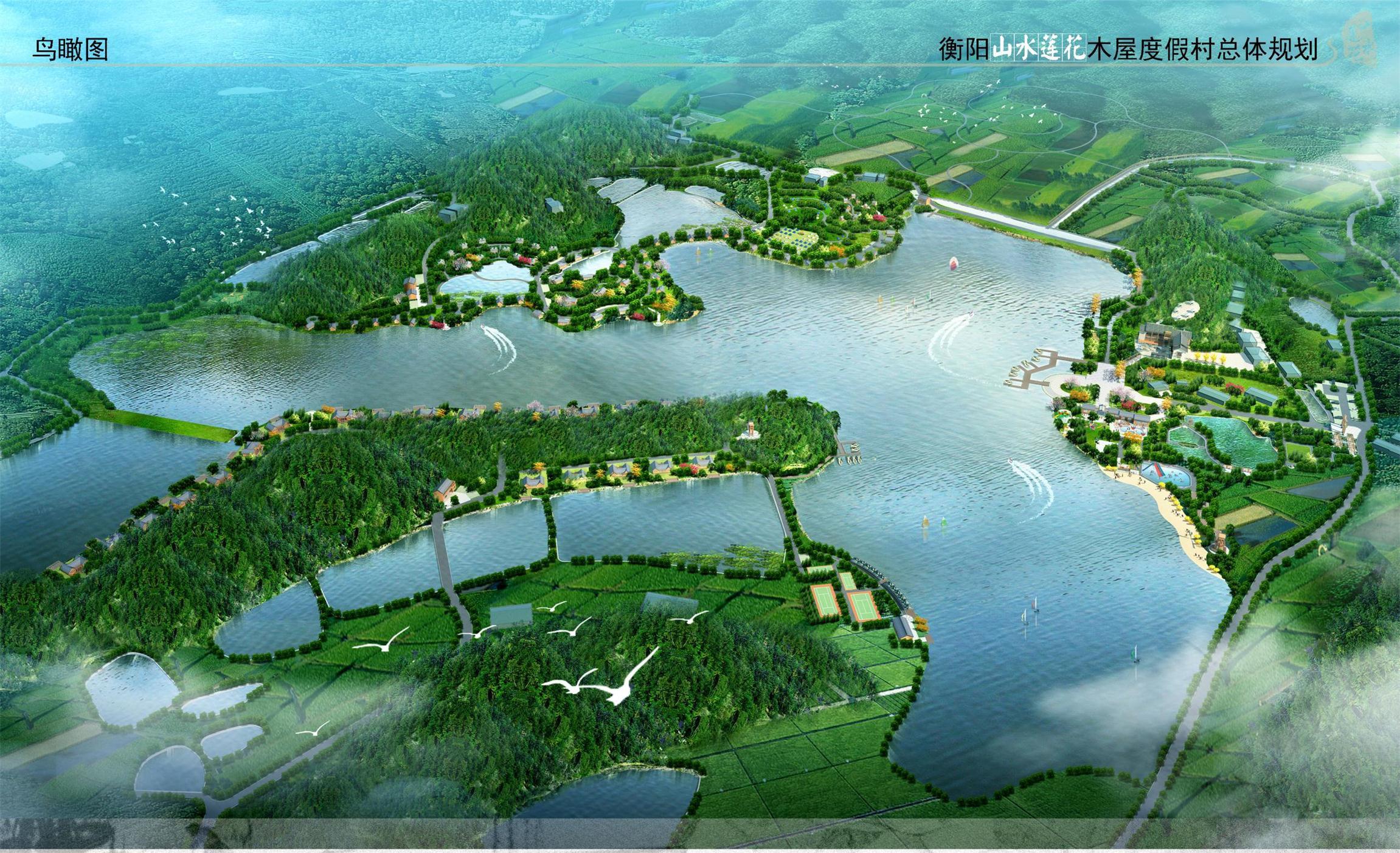 湖南休閑農業規劃