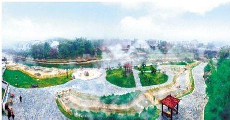 汝城熱水國際田園溫泉小鎮規劃