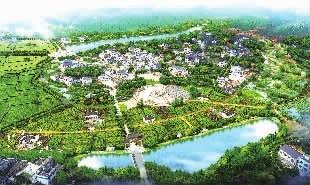 浏阳诗画中州田园综合体项目
