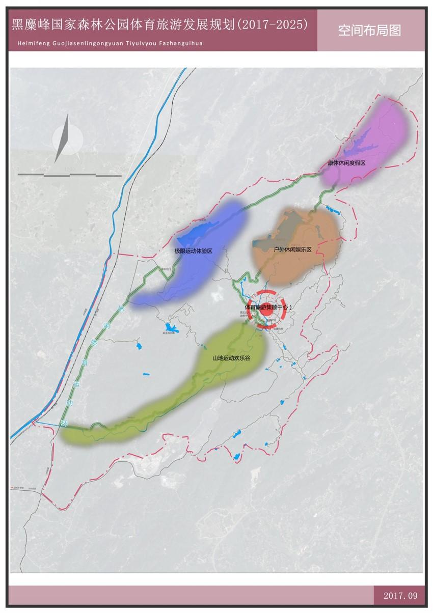 黑麋峰国家森林公园体育旅游发展规划
