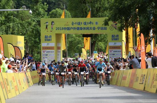宁远县体育旅游中国户外健身休闲大会