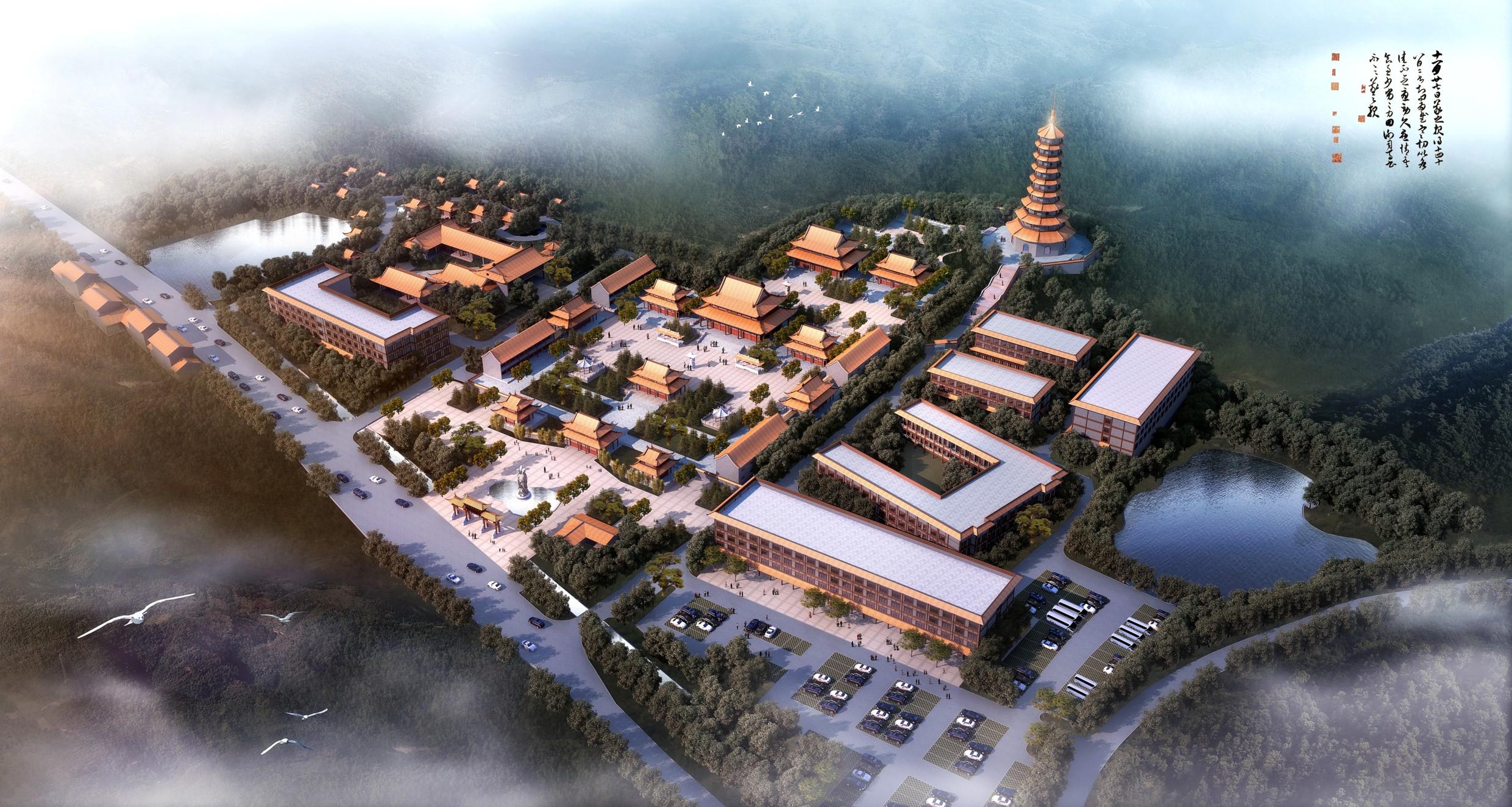 大圍山紅蓮寺景區規劃設計