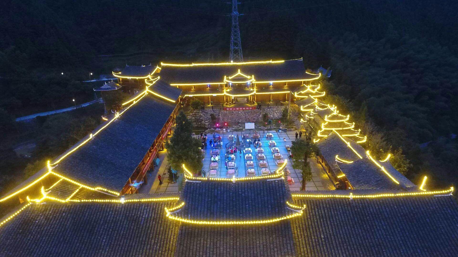 溆浦枫香瑶寨酒店