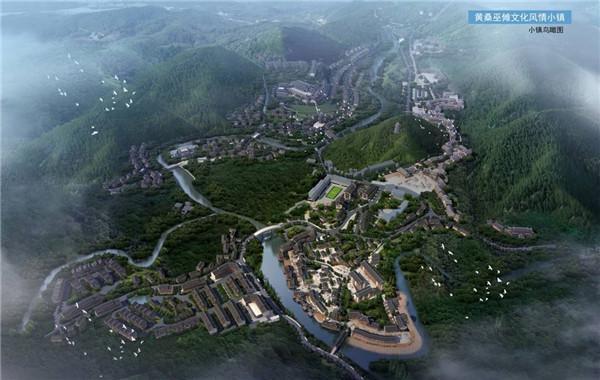 湖南上堡古国生态文化中福在线景区