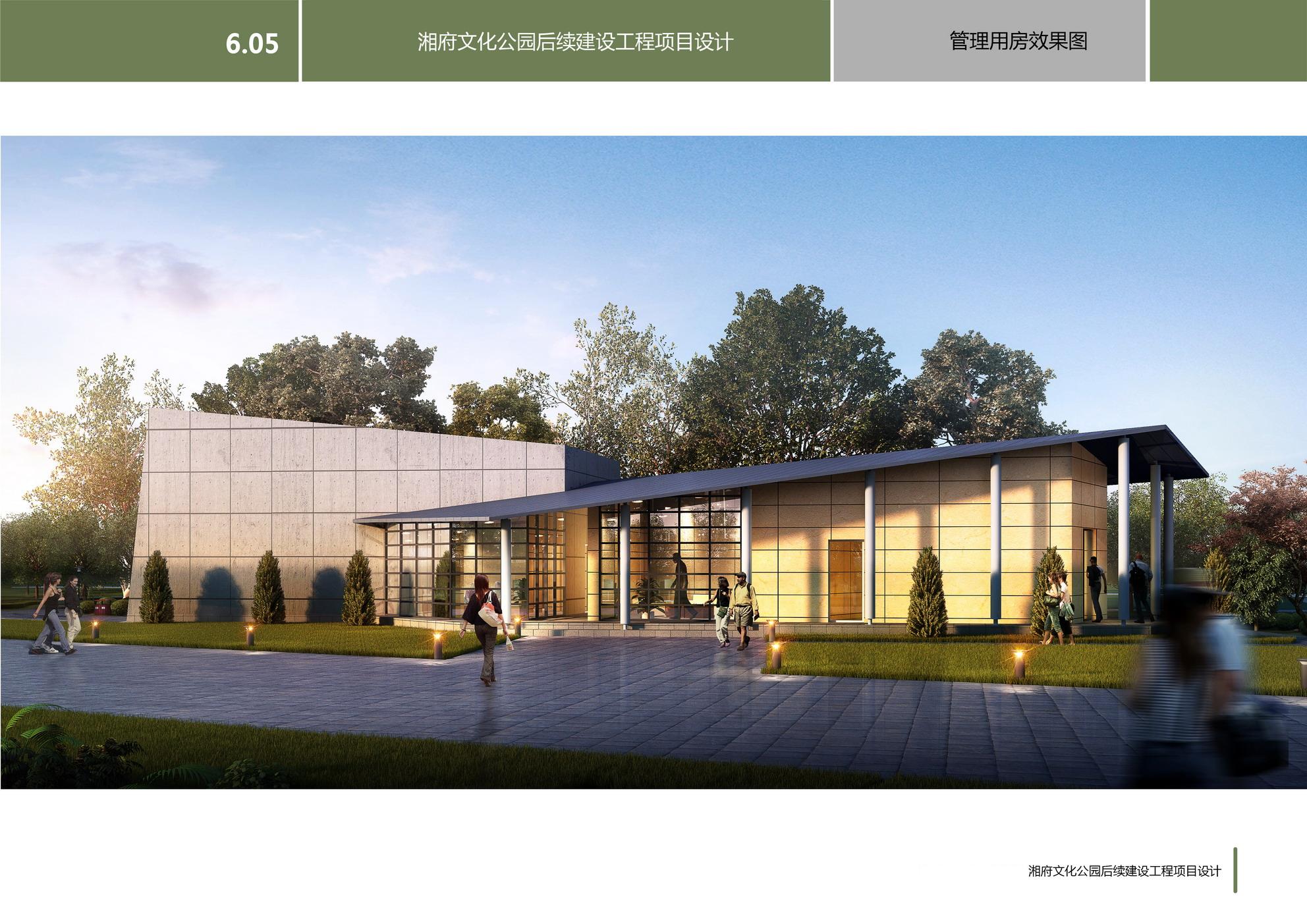 湘府文化公園景觀建筑設計