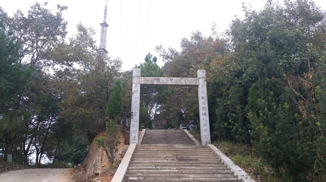 湖南中福在线景区规划