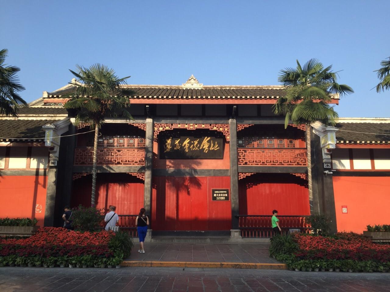 湖南红色旅游规划