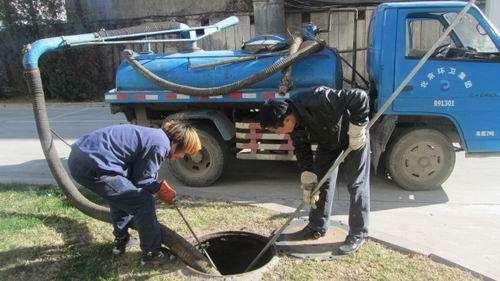 昆明创业保洁服务有限公司
