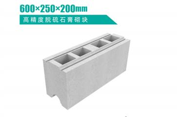 沈陽FS免拆模板:淺析外墻保溫裝飾板生產線設備的效益